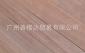供应巴劳木地板坯料特力发地板品牌直销巴劳木丹巴轮玉檀