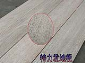 供应印尼橡胶木地板坯料特力发地板品牌直销橡胶木